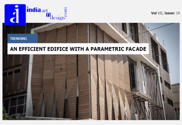 India Art n Design Newsletter: An efficient edifice with a